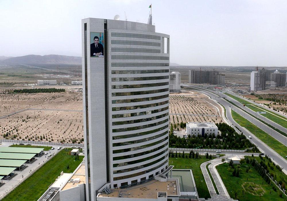 ministry-petrol-gas-ashgabat